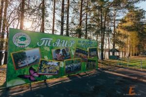 детский лагерь таир