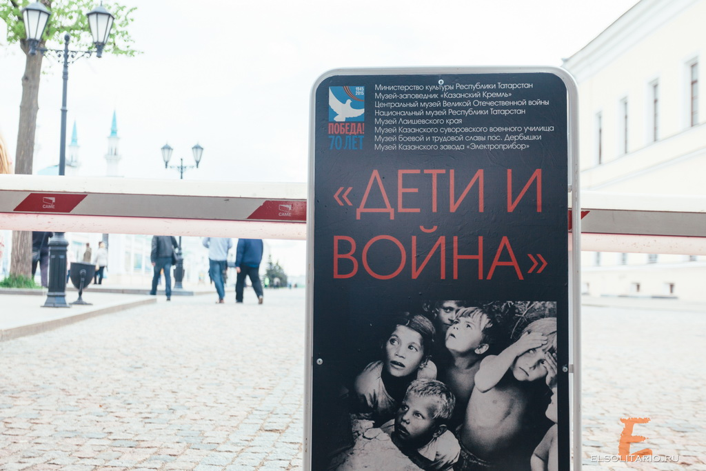 elsolitario.ru