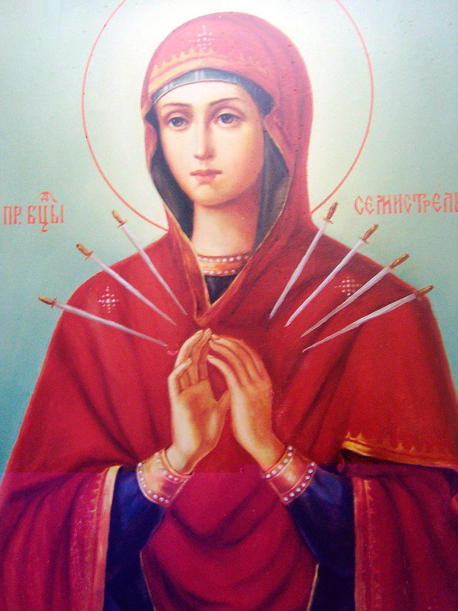 Семистрельная икона Божией Матери («Умягчение злых сердец»)